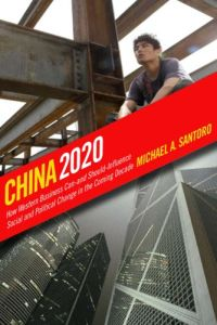 China 2020 book summary