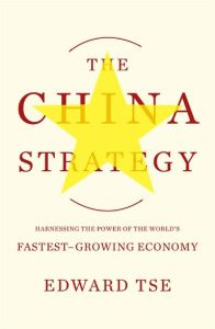The China Strategy book summary