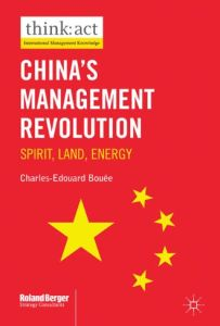 China's Management Revolution book summary
