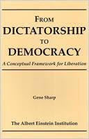 от диктатуры к демократии джин шарп читать