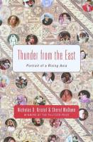 Thunder from the East book summary