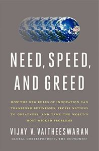 Need, Speed, and Greed book summary
