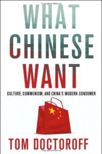 What Chinese Want book summary