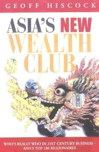 Asia's New Wealth Club book summary