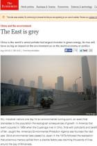 The East Is Grey