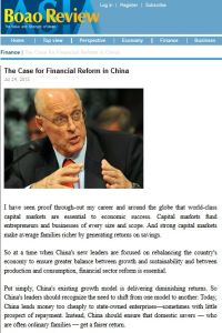 The Case for Financial Reform in China summary