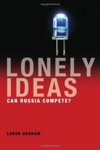 Lonely Ideas book summary