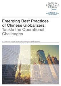 Emerging Best Practices of Chinese Globalizers summary