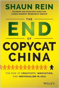The End of Copycat China book summary