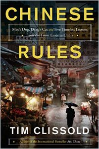 Chinese Rules book summary