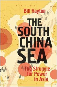 The South China Sea book summary