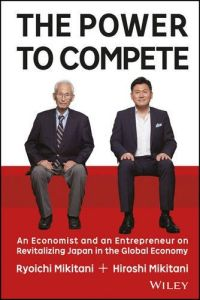 The Power to Compete book summary