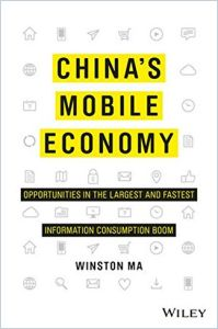 China's Mobile Economy book summary