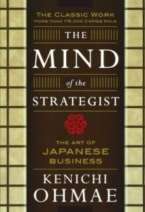 The Mind of the Strategist book summary
