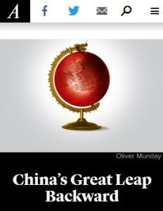 China's Great Leap Backward summary