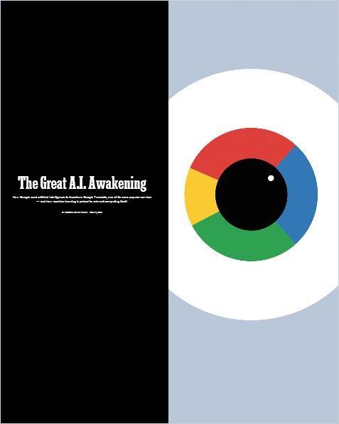 Image of: The Great A.I. Awakening