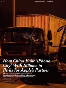 How China Built 'iPhone City' with Billions in Perks for Apple's Partner summary