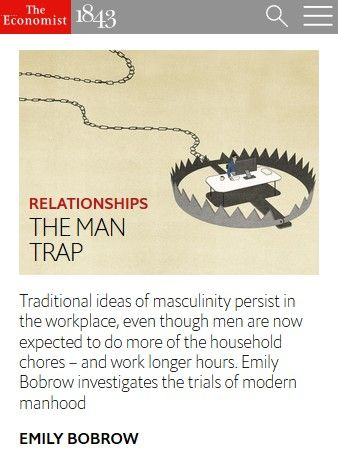 Image of: The Man Trap