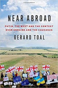 Near Abroad book summary