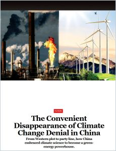 The Convenient Disappearance of Climate Change Denial in China