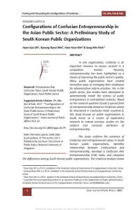 Configurations of Confucian Entrepreneurship in the Asian Public Sector  summary