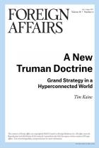 A New Truman Doctrine