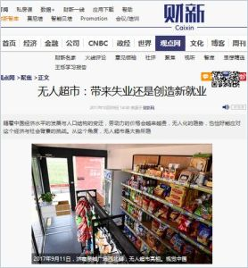 Are China's Automated Supermarkets Taking Away Job Opportunities Or Creating Innovative Jobs? summary
