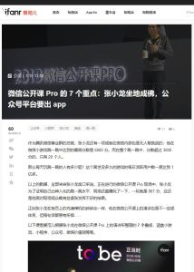 What's Next for Zhang Xiaolong's Super App WeChat? summary