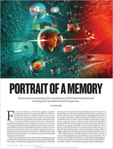 portrait-of-a-memory-shen-en-32732.png