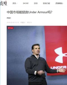 Can the China Market Save Under Armour? summary