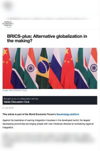 BRICS-Plus summary