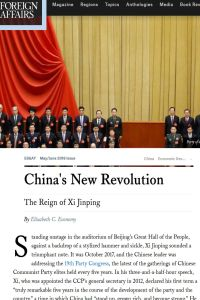 China's New Revolution summary