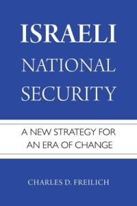 Israeli National Security book summary