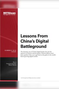 Lessons from China's Digital Battleground summary