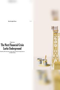 The Next Financial Crisis Lurks Underground summary
