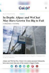 Alipay and WeChat May Have Grown Too Big to Fail summary
