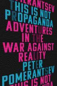 This Is Not Propaganda book summary