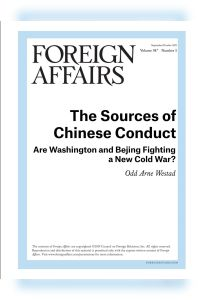 The Sources of Chinese Conduct summary