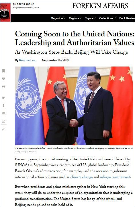 Image of: Coming Soon to the United Nations: Chinese Leadership and Authoritarian Values