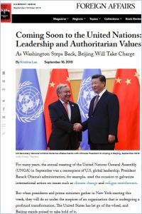 Coming Soon to the United Nations: Chinese Leadership and Authoritarian Values summary