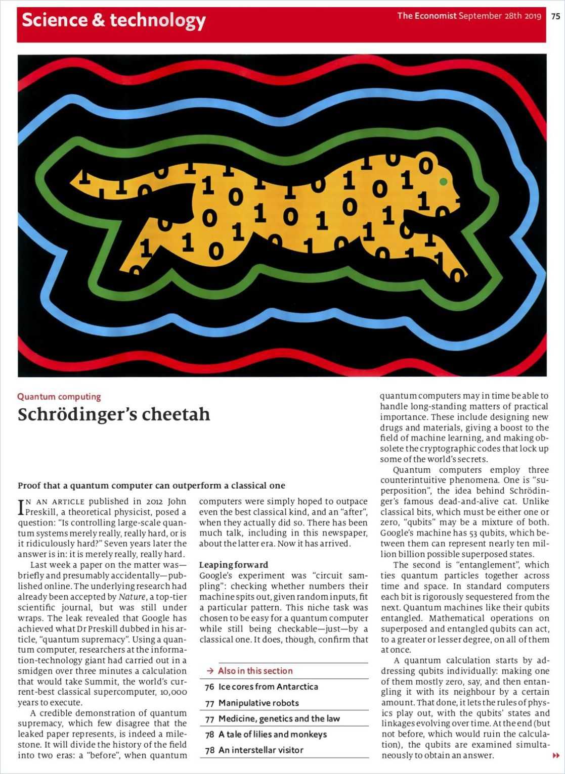 Image of: Schrödinger's Cheetah