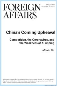China's Coming Upheaval summary
