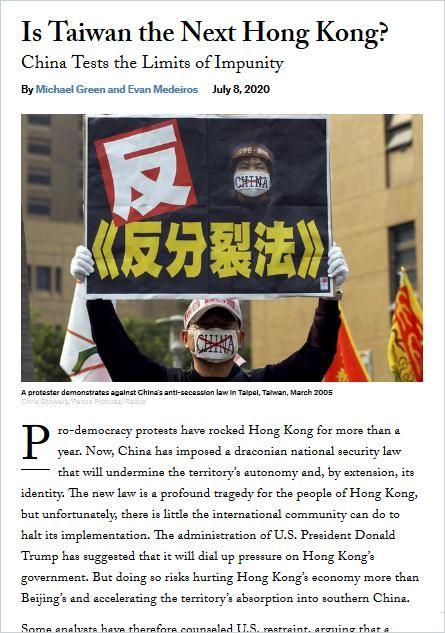 Image of: Is Taiwan the Next Hong Kong?