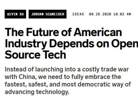 Image of: The Future of American Industry Depends on Open Source Tech