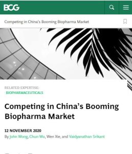 Competing in China's Booming Biopharma Market