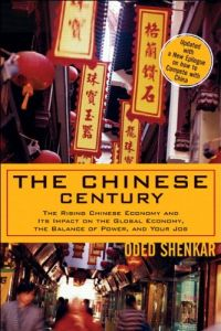 The Chinese Century book summary
