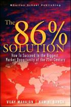 The 86 Percent Solution