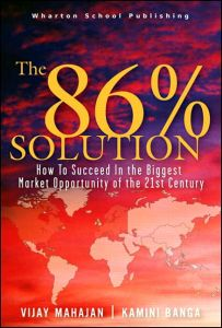 The 86 Percent Solution book summary