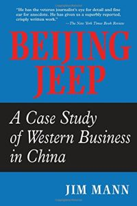 Beijing Jeep book summary