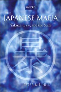 The Japanese Mafia book summary